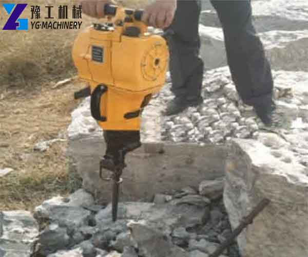 Application of Gasoline Rock Drill