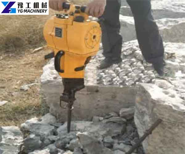 The Application of Gasoline Rock Drill
