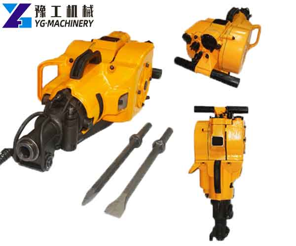 Petrol Driven Rock Drill Machine
