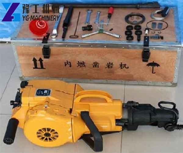 Portable Gasoline Rock Drill
